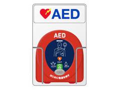 AEDホルダ