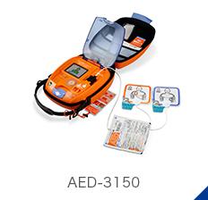 日本光電 AED-3150