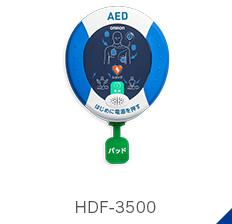 オムロン HDF-3500
