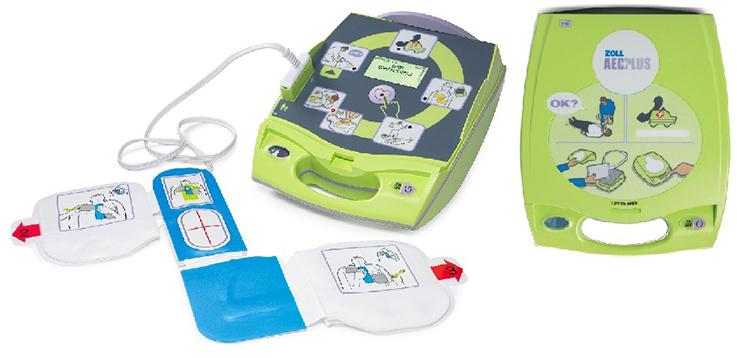 旭化成製 ZOLL AED Plus